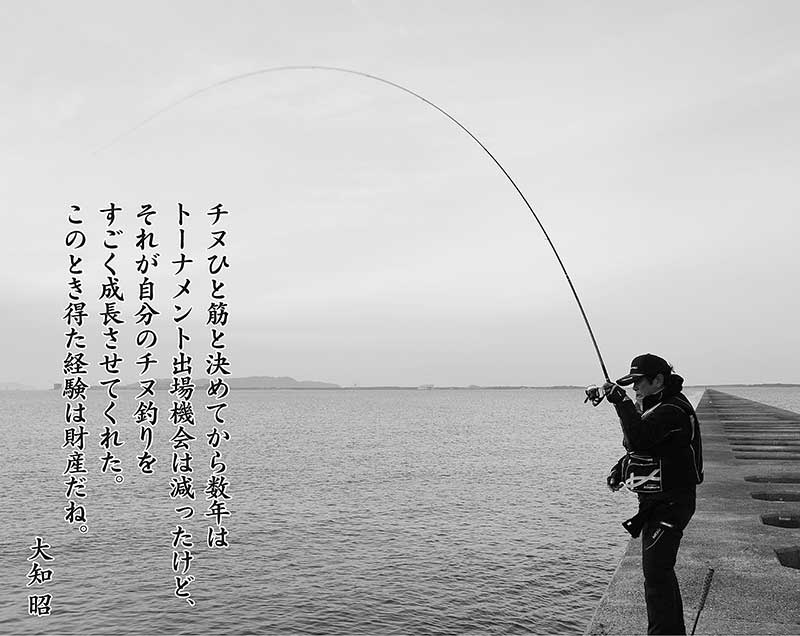 大知昭ヒストリー 9回