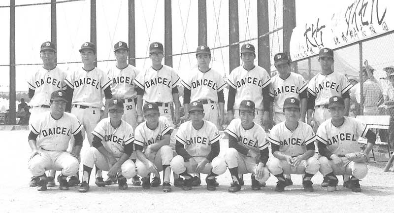 大知昭 野球時代の写真