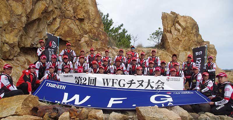 釣研WFGチヌ 参加選手