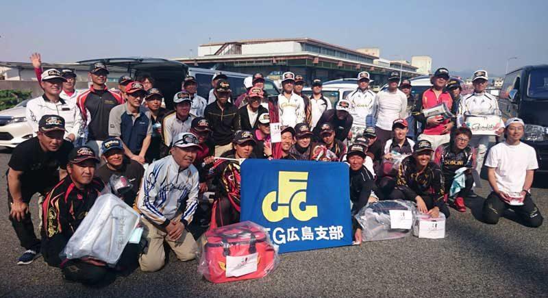 GFG広島支部 チヌ釣り懇親会