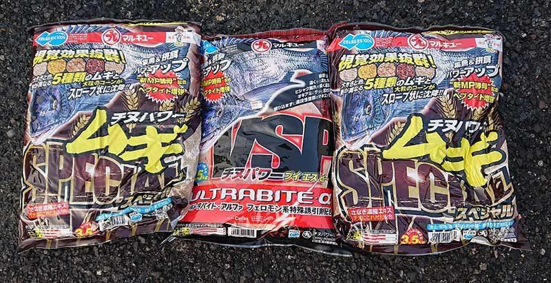 マルキユー『チヌパワームギスペシャル』と『チヌパワーVSP』