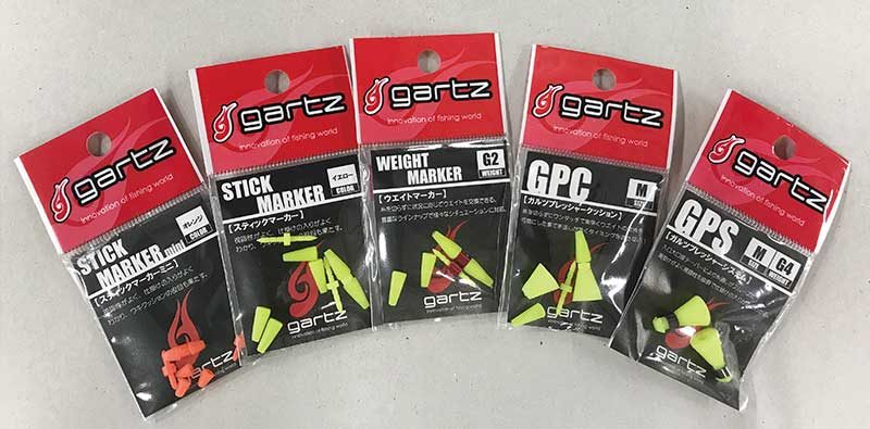 ガルツの仕掛けパーツ スティックマーカー GPC GPS