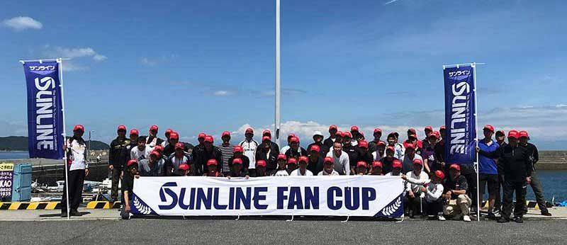 サンラインファンカップ 磯グレ 周防大島大会