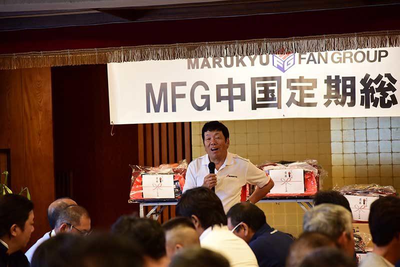 MFG中国 大知昭